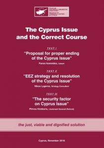 The cyprus issue and the correct course