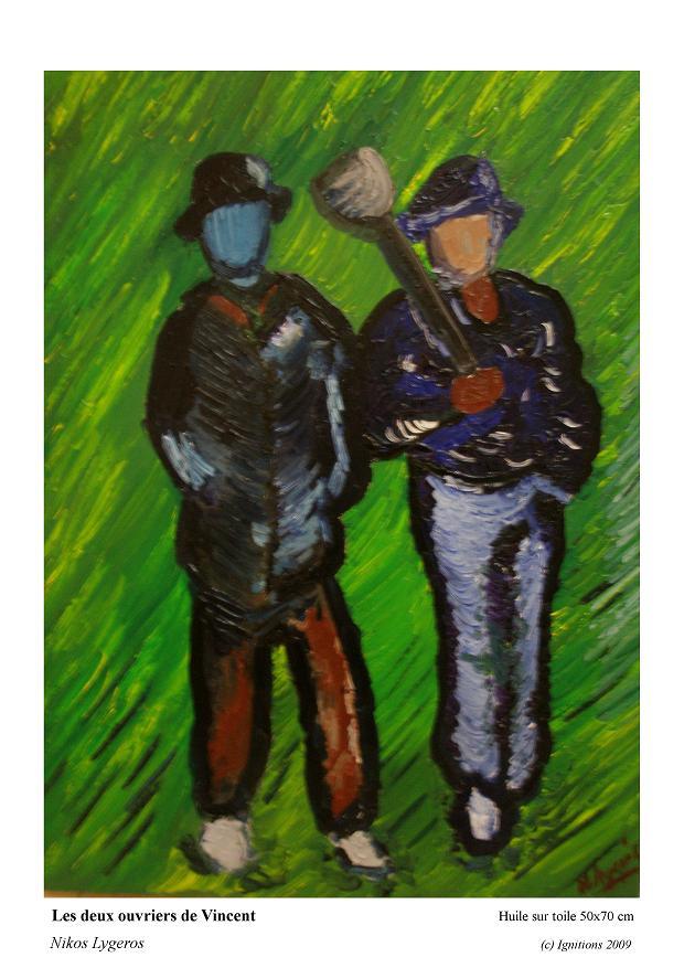 Les deux ouvriers de Vincent