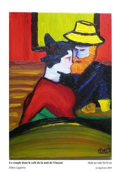 Le couple dans le café de la nuit de Vincent