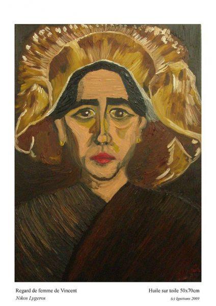 Regard de femme de Vincent