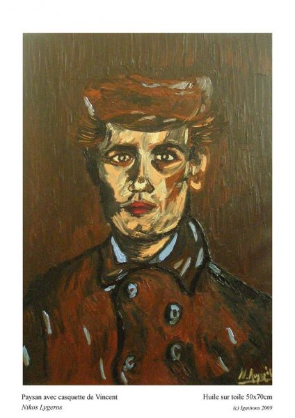 Paysan avec casquette de Vincent