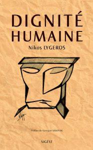 Dignité humaine