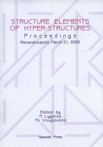 STRUCTURE ELEMENTS OF HYPER-STRUCTURES