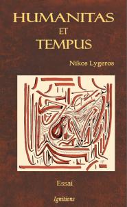 Humanitas et Tempus