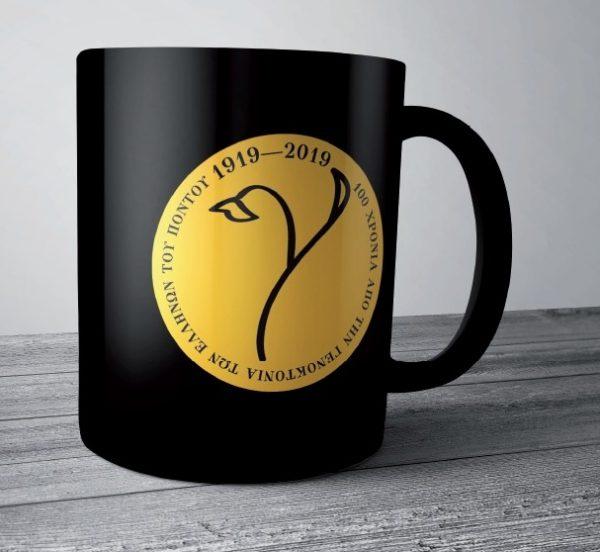 Κούπες - Mugs