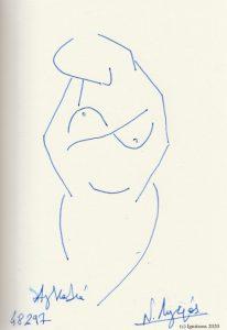48297 - Αγκαλιά. (Dessin)
