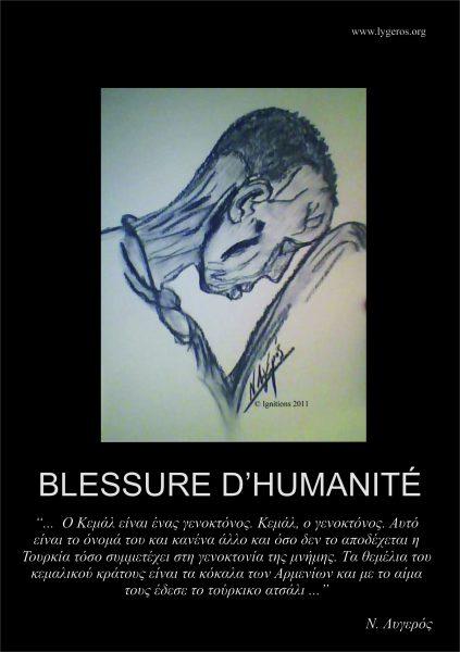 BLESSURE D'HUMANITÉ