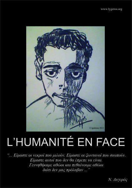 L'HUMANITÉ EN FACE