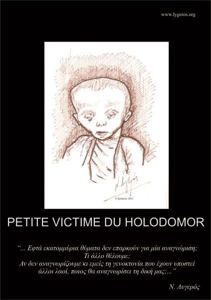 PETITE VICTIME DU HOLODOMOR