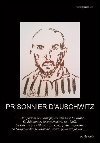 PRISONNIER D'AUSCHWITZ