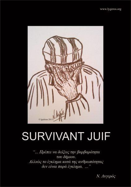 SURVIVANT JUIF