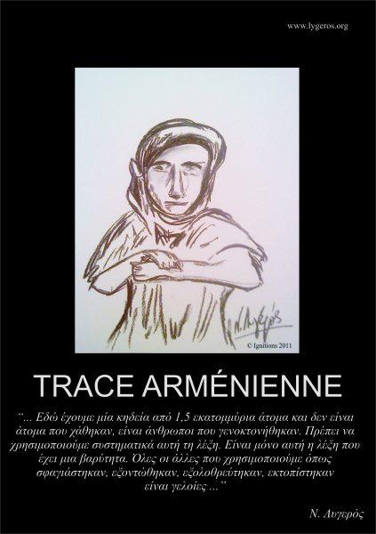 TRACE ARMÉNIENNE