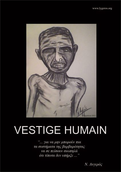 VESTIGE HUMAIN
