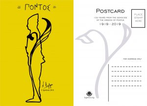 Post Cards 03
