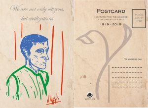 Post Cards 05