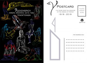 Post Cards 06