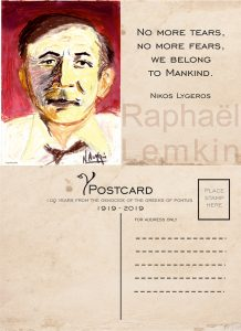 Post Cards 07