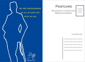 Post Cards 13
