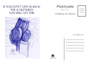 Post Cards 18