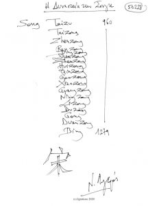 50228 - Η Δυναστεία των Σονγκ. (Dessin)