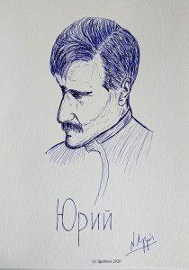 53515 - Юрий. (Dessin)
