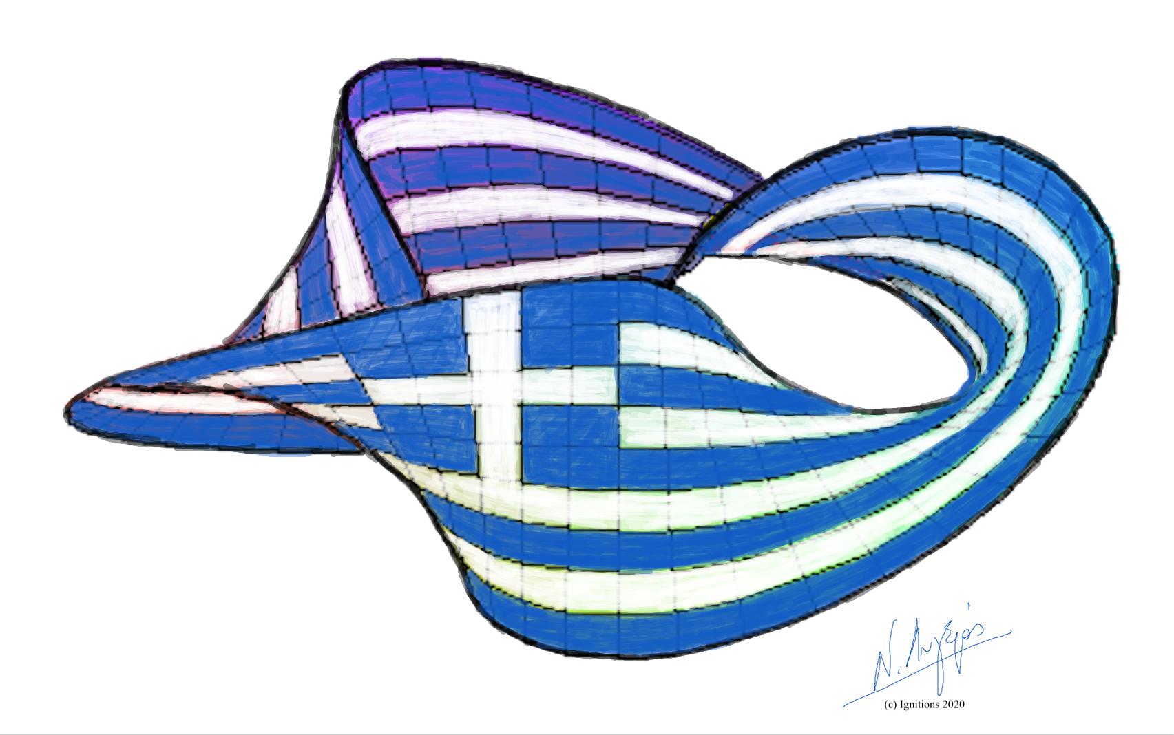 57347 - Ελληνική σημαία. (Dessin)