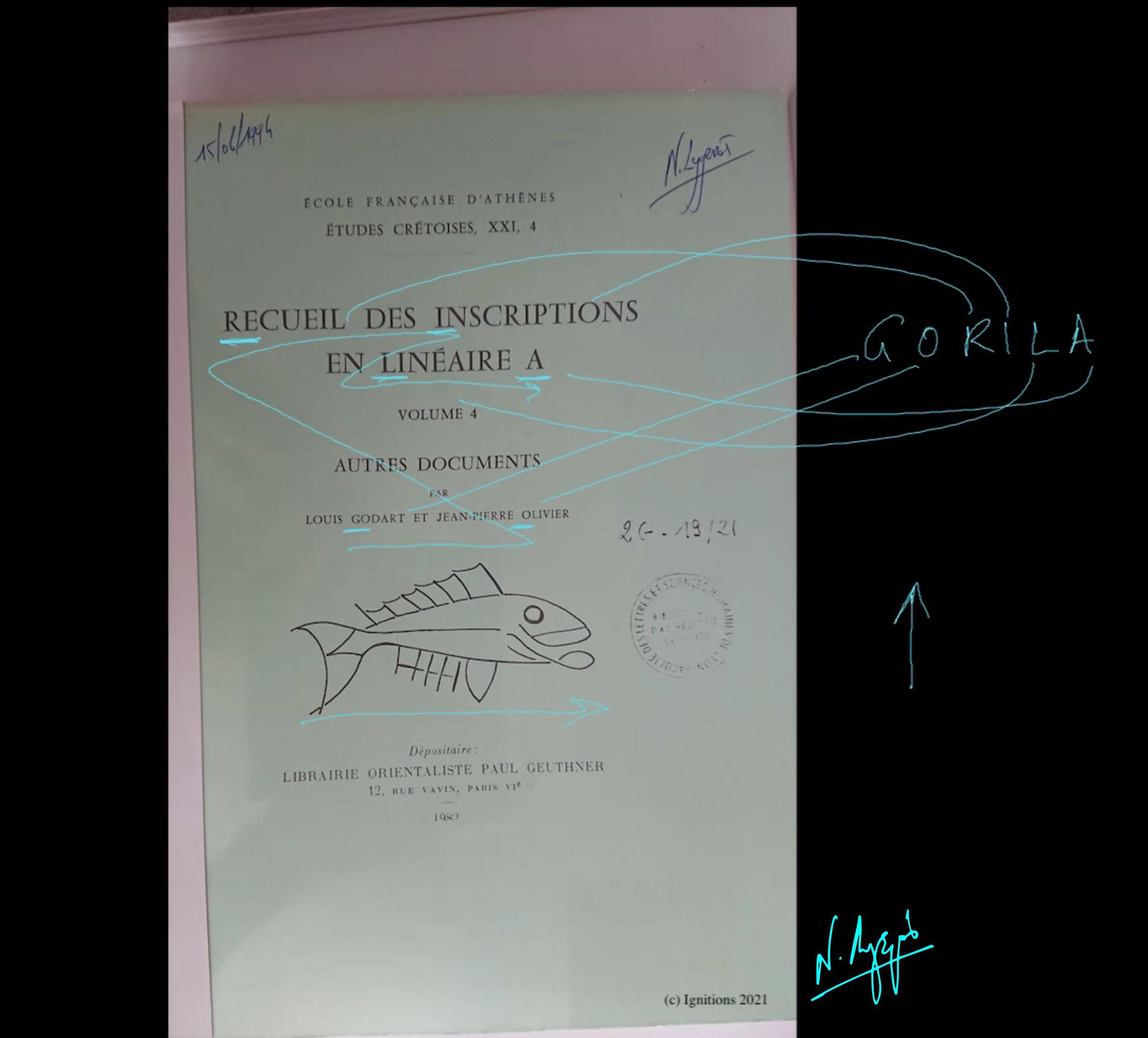 59384 - IV - e-Masterclass: Τεχνικές Αποκρυπτογράφησης. (Dessin)