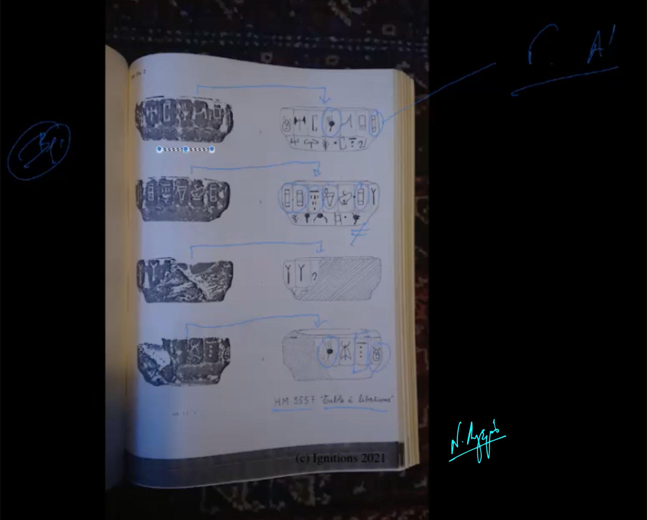 59388 - VIII - e-Masterclass: Τεχνικές Αποκρυπτογράφησης. (Dessin)