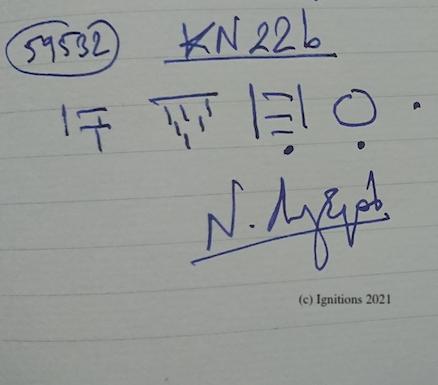 59532 - KN 22b. (Dessin)