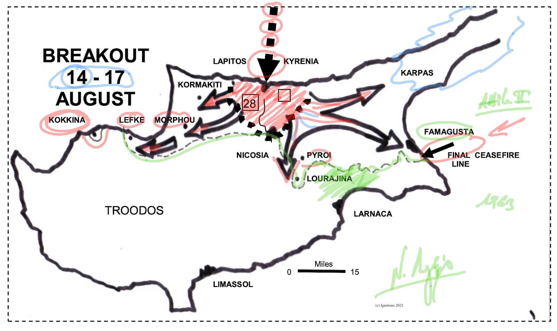 63520 - e-Masterclass VIII: Η Μάχη της Κύπρου. Covid Free. (Dessin)