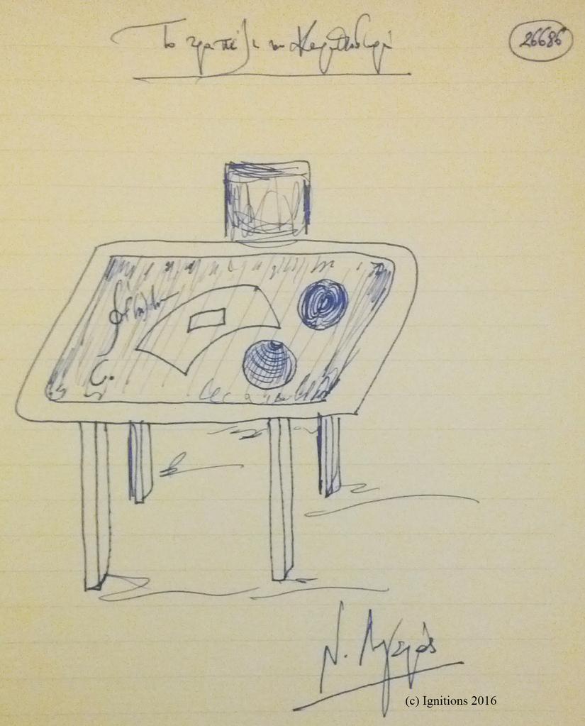 Το τραπέζι του Καραθεοδωρή. (Dessin au feutre).