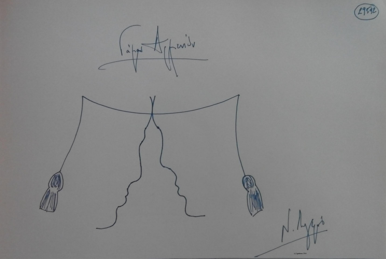 Γάμος Αρμενίων. (Dessin au feutre).