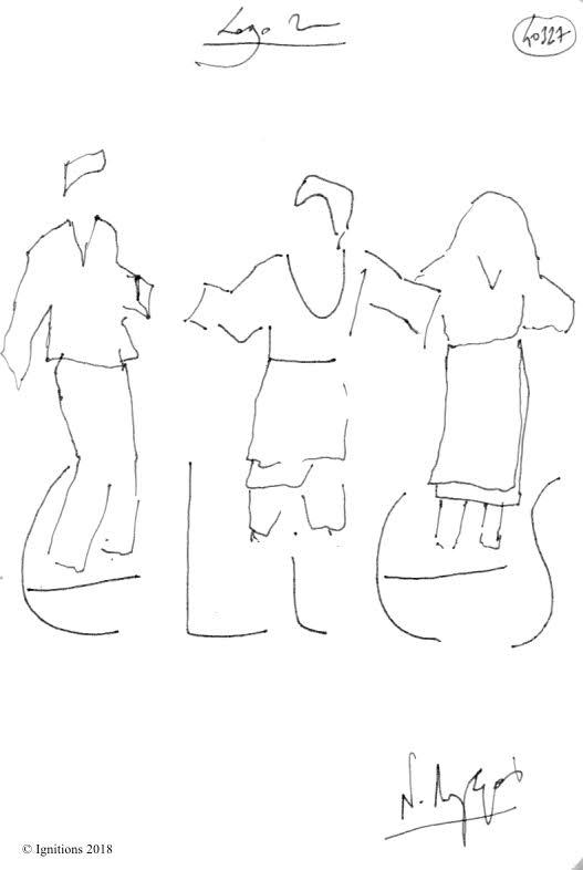 Logo 2. (Dessin)