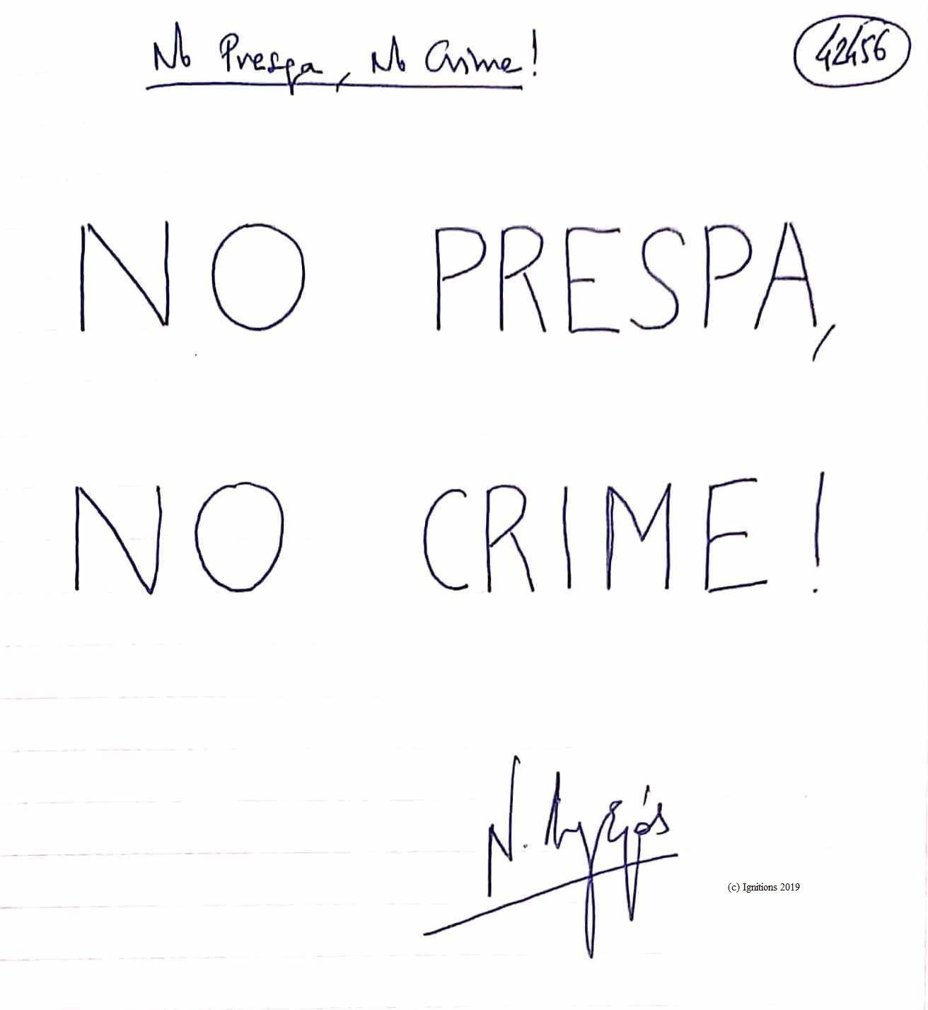 No Prespa, No Crime! (Dessin)