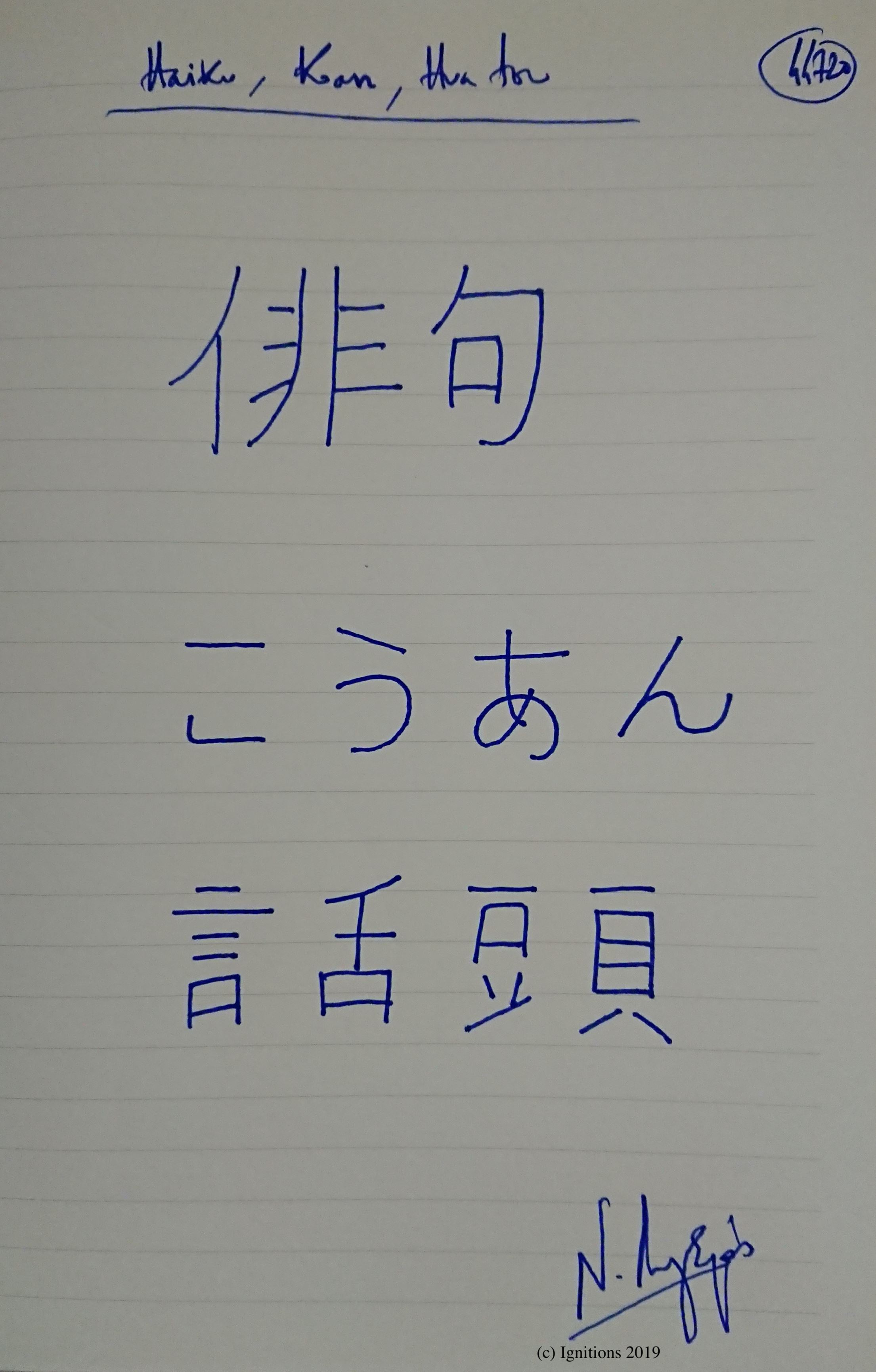 Haiku, Koan, Hua Tou. (Dessin)