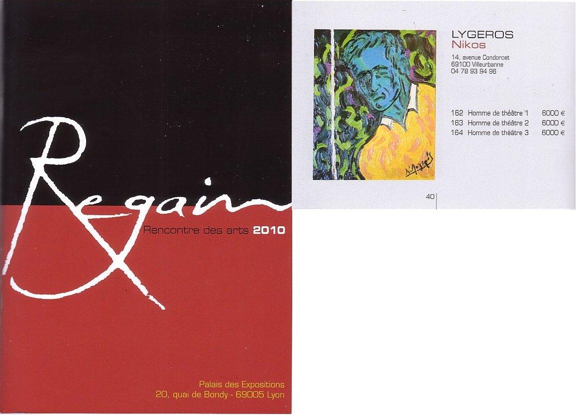 Salon Regain, Lyon, du 02/10 au 21/10/2010 - Vernissage le 08/10/2010