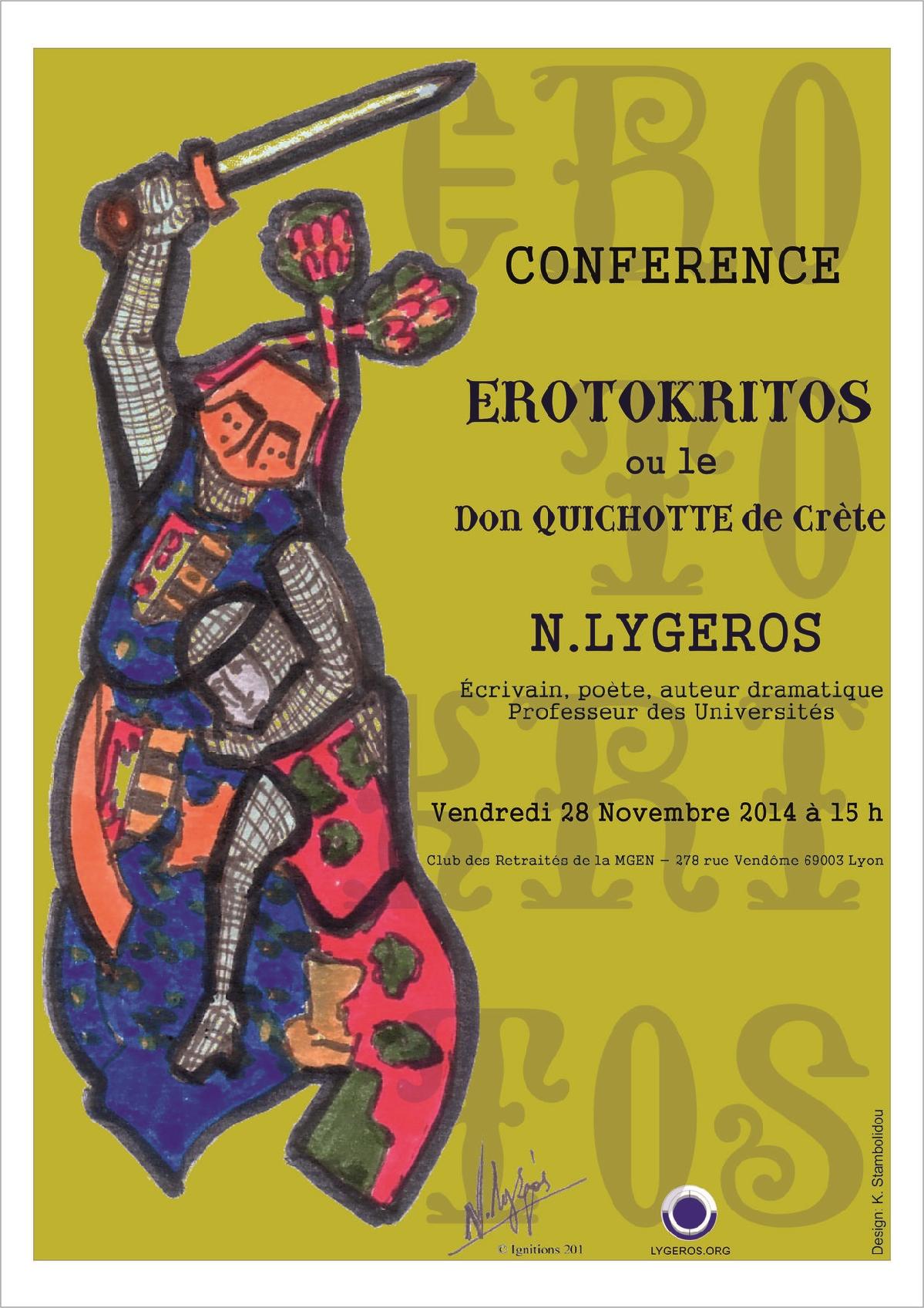 EROTOKRITOS ou le Don QUICHOTTE de Crète