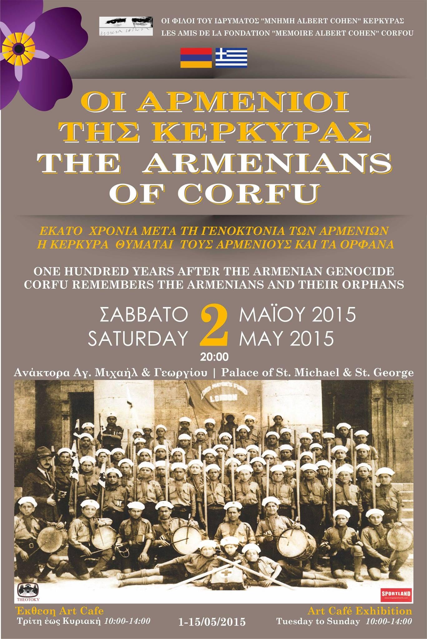 Γεωπολιτική της Αρμενίας κατά τις αρχές του 20ου αιώνα-Γενοκτονία