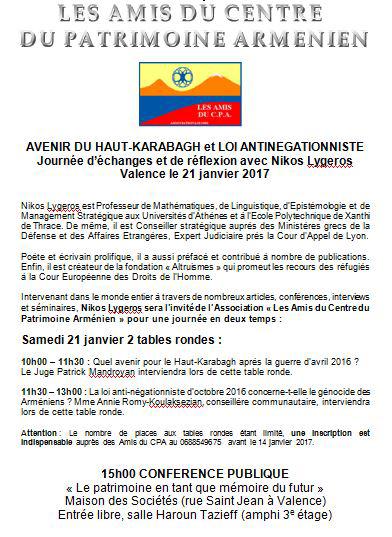 AVENIR DU HAUT-KARABAGH et LOI ANTINEGATIONNISTE Journée d'échanges et de réflexion