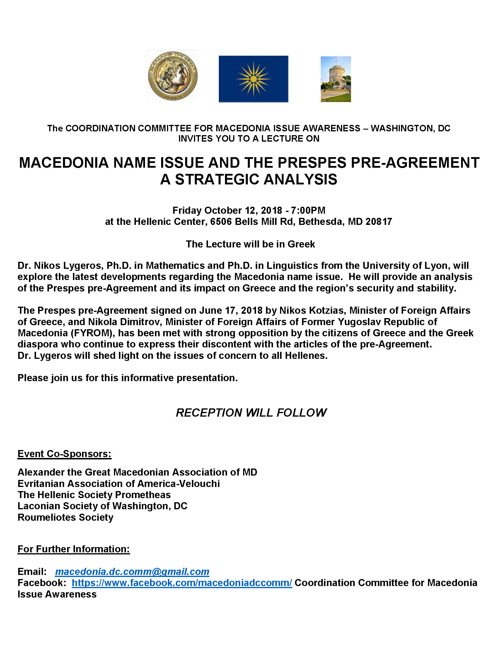 Macedonia name issue and the Prespes pre-agreement: a strategic analysis