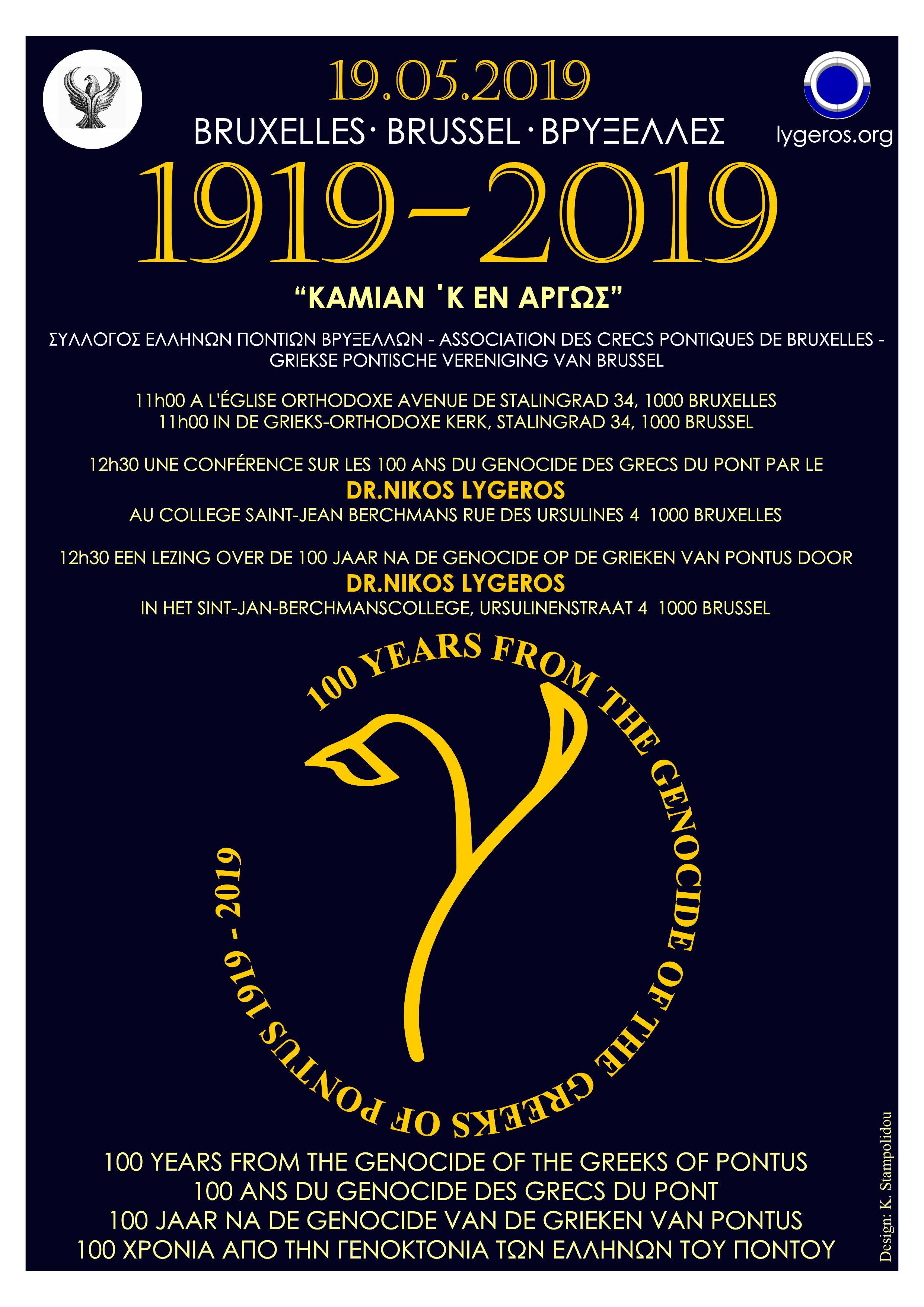 Conférence sur les 100 ans du Genocide des Grecs du Pont par le DR NIKOS LYGEROS