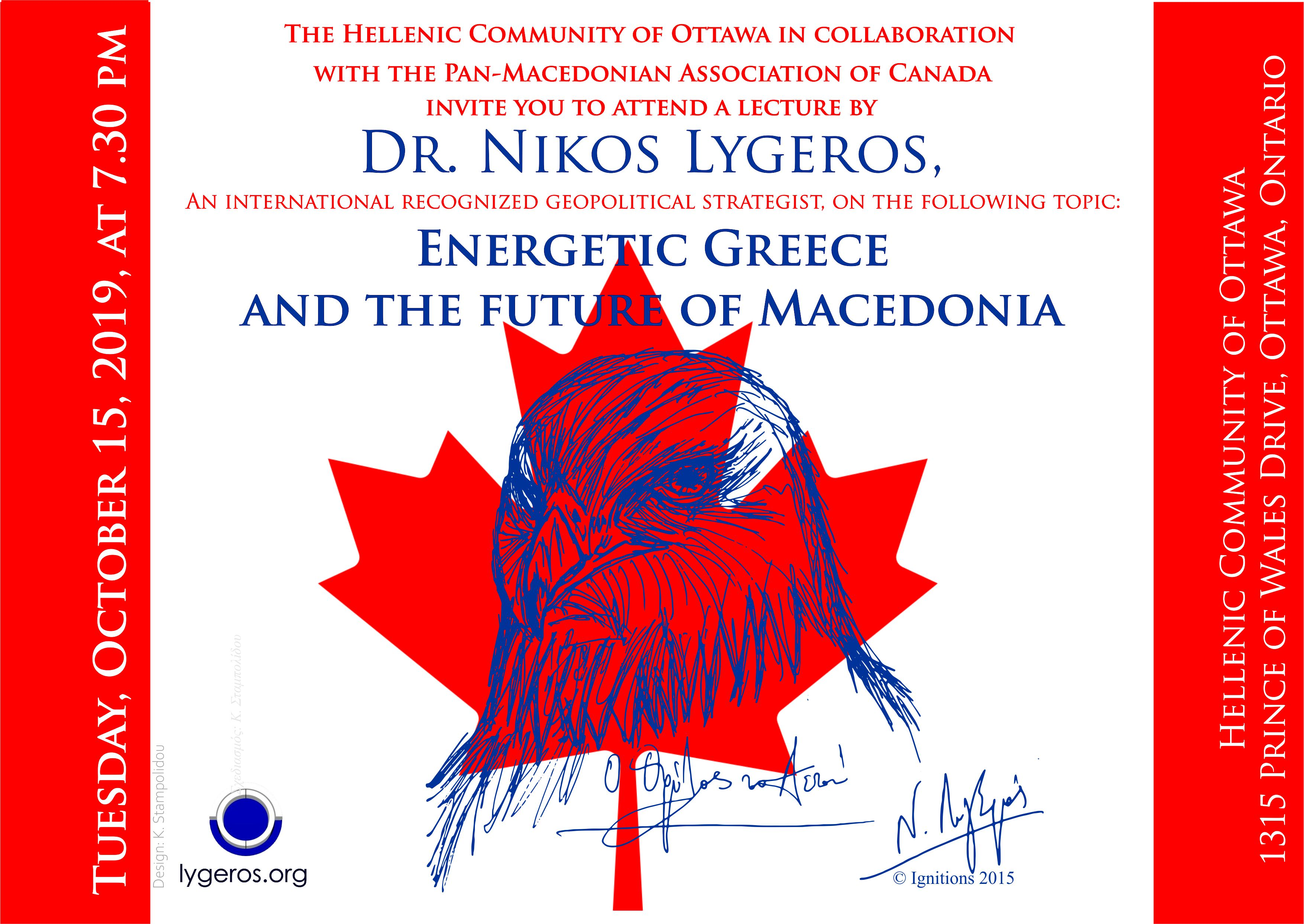 Energetic Greece and the future of Macedonia